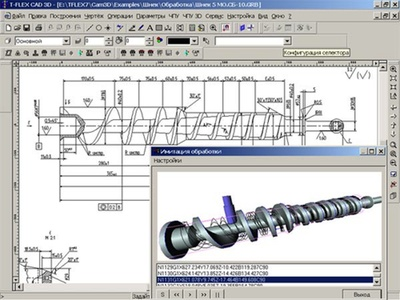 Computer Aided Design Cad A Free Course Best Online Short Courses